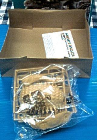 Monogram 79 Armored dinosaur model box